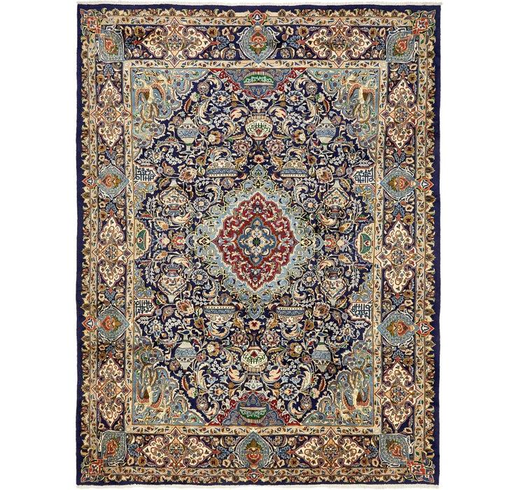 9' 9 x 13' Kashmar Persian Rug