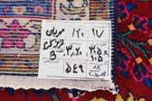 3' 6 x 9' 11 Mehraban Persian Runner Rug thumbnail