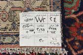 3' 8 x 10' 8 Darjazin Persian Runner Rug thumbnail