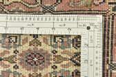 110cm x 152cm Jaipur Agra Rug thumbnail