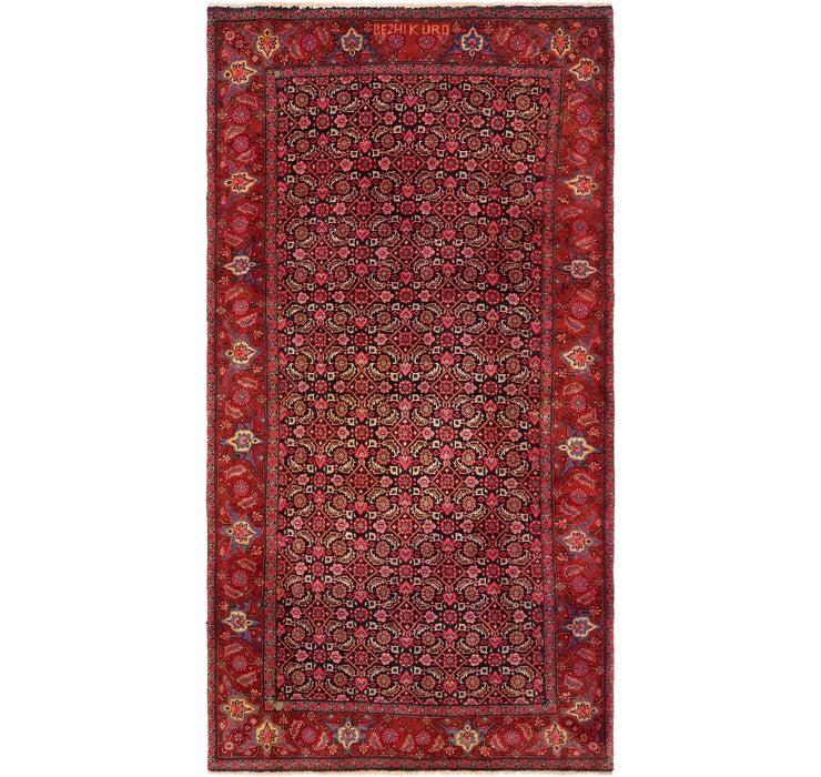 147cm x 287cm Bidjar Persian Runner Rug