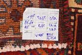 5' 2 x 9' 4 Bakhtiar Persian Runner Rug thumbnail