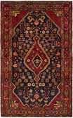 4' 8 x 7' 9 Nanaj Persian Rug thumbnail