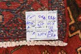 5' x 11' 2 Sanandaj Persian Runner Rug thumbnail