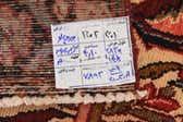 4' 9 x 9' 4 Borchelu Persian Rug thumbnail