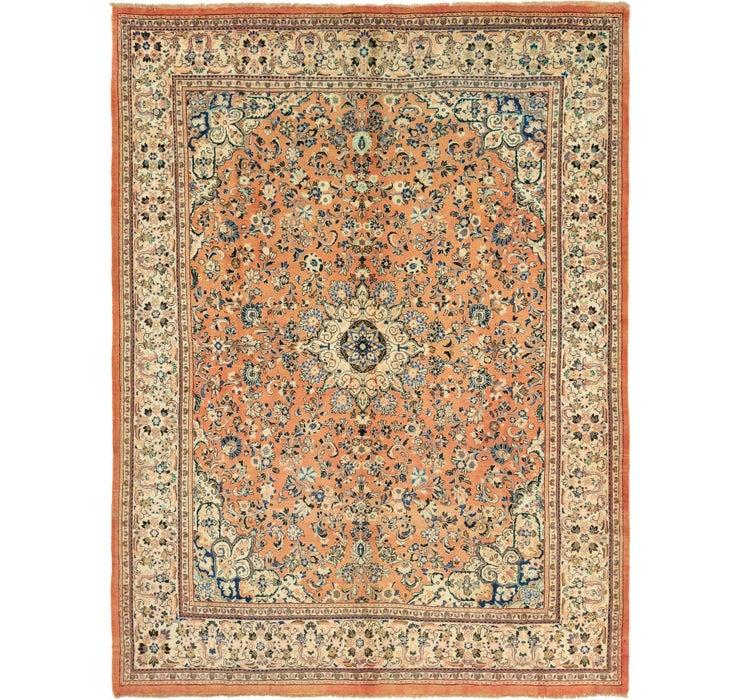305cm x 420cm Meshkabad Persian Rug