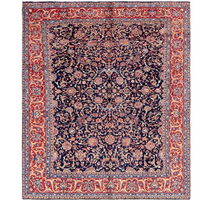 315cm x 365cm Farahan Persian Rug