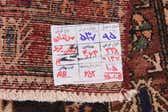 4' 6 x 11' 1 Mazlaghan Persian Runner Rug thumbnail