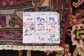 3' 5 x 9' 7 Khamseh Persian Runner Rug thumbnail