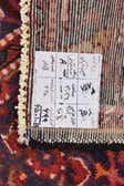 3' 4 x 10' Hossainabad Persian Runner Rug thumbnail