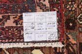 3' 8 x 10' 5 Roodbar Persian Runner Rug thumbnail