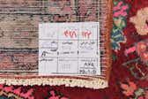 3' 7 x 9' 9 Mehraban Persian Runner Rug thumbnail