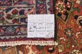 3' 9 x 10' Hossainabad Persian Runner Rug thumbnail