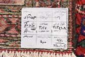3' 7 x 10' Hossainabad Persian Runner Rug thumbnail