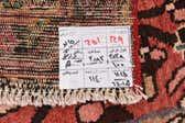 3' 3 x 9' 3 Borchelu Persian Runner Rug thumbnail