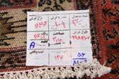 3' 6 x 9' 9 Koliaei Persian Runner Rug thumbnail