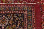 9' 10 x 12' 6 Kashmar Persian Rug thumbnail