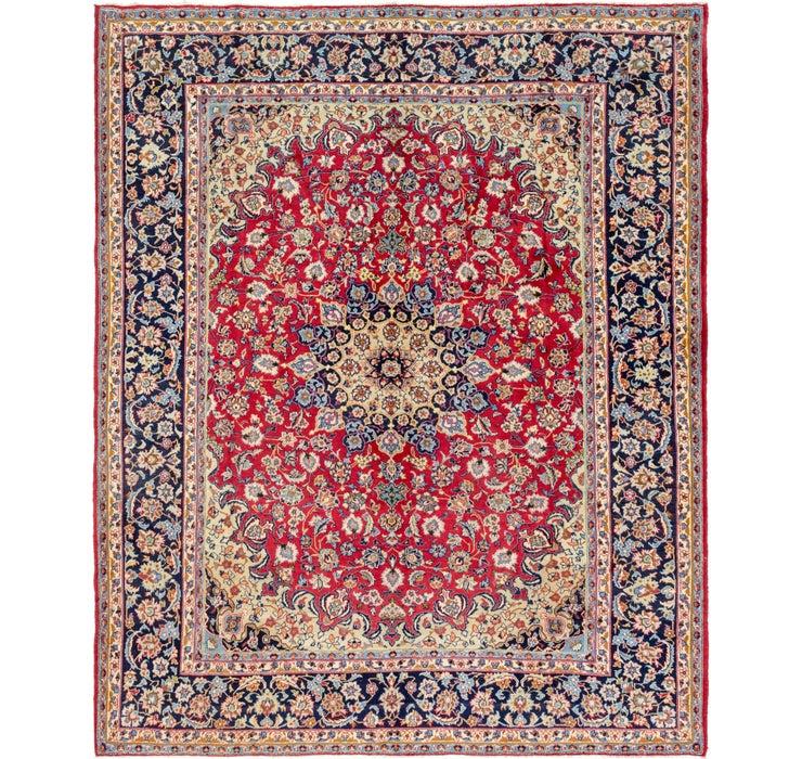 305cm x 370cm Isfahan Persian Rug