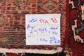 4' x 9' 9 Tafresh Persian Runner Rug thumbnail