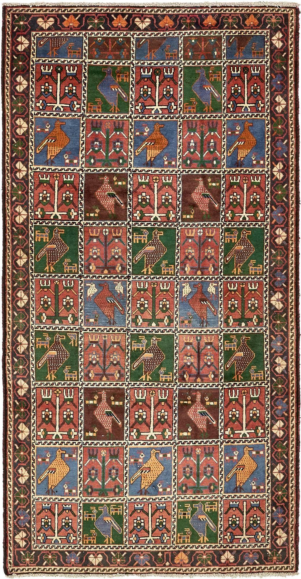 4' 9 x 9' 3 Bakhtiar Persian Runner Rug main image