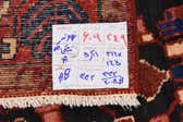 5' 6 x 10' 5 Nahavand Persian Rug thumbnail