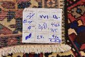 5' 7 x 10' 4 Bakhtiar Persian Runner Rug thumbnail