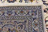 11' 3 x 16' 4 Kashan Persian Rug thumbnail