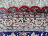 11' 6 x 13' 1 Qom Persian Oval Rug thumbnail