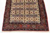 120cm x 157cm Bidjar Persian Rug thumbnail