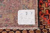 3' 8 x 9' 10 Koliaei Persian Runner Rug thumbnail