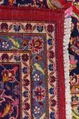9' 8 x 13' 3 Mashad Persian Rug thumbnail
