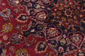 9' 9 x 10' Mashad Persian Square Rug thumbnail