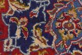 9' 5 x 12' 10 Isfahan Persian Rug thumbnail