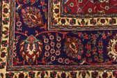 300cm x 390cm Tabriz Persian Rug thumbnail