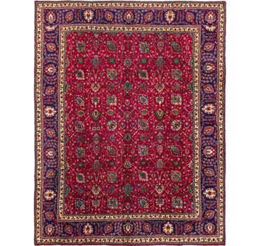 Image of 9' 10 x 12' 10 Tabriz Persian Rug