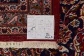 300cm x 385cm Mashad Persian Rug thumbnail