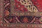 9' 5 x 12' 2 Tabriz Persian Rug thumbnail