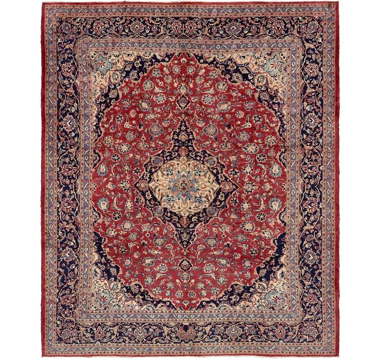 315cm x 375cm Kashmar Persian Rug