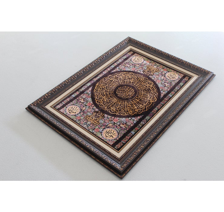 Image of 60cm x 90cm Qom Persian Rug