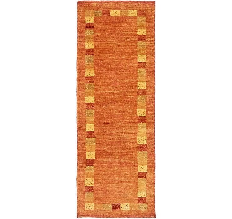 50cm x 142cm Kashkuli Gabbeh Persian...
