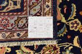 310cm x 385cm Mashad Persian Rug thumbnail image 13