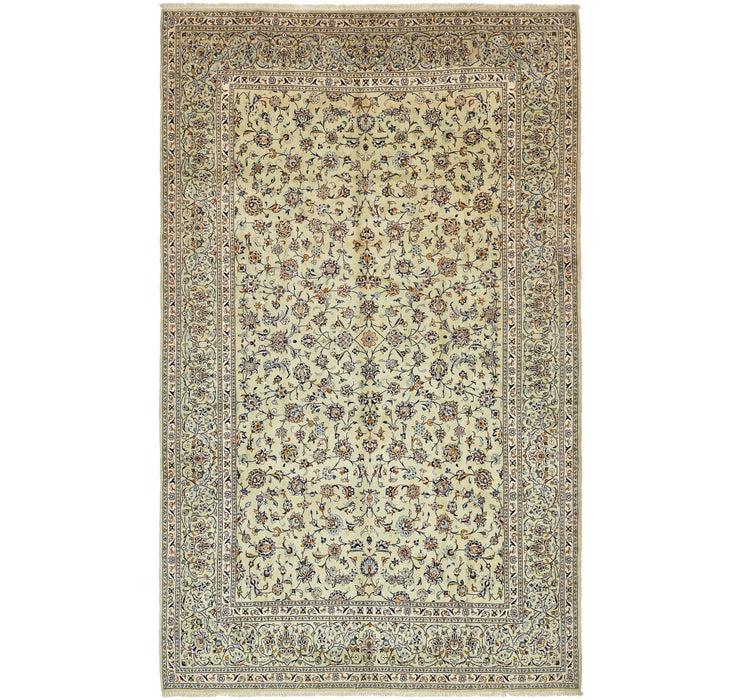 8' 6 x 14' Kashan Persian Rug