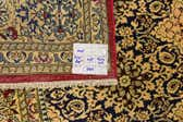 8' 2 x 9' 5 Kerman Persian Square Rug thumbnail