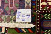 5' 4 x 9' 8 Bakhtiar Persian Rug thumbnail