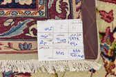 11' 2 x 16' 3 Kerman Persian Rug thumbnail