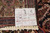 3' 7 x 8' 5 Malayer Persian Runner Rug thumbnail
