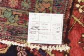 3' 6 x 9' 3 Zanjan Persian Runner Rug thumbnail