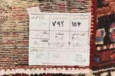 3' 6 x 9' 7 Malayer Persian Runner Rug thumbnail