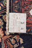 3' 8 x 9' 7 Hamedan Persian Runner Rug thumbnail