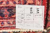 3' 3 x 10' 3 Mehraban Persian Runner Rug thumbnail
